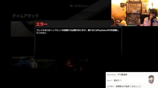 PSVR Demo Disk [PSVR ロンチタイトル連続実況