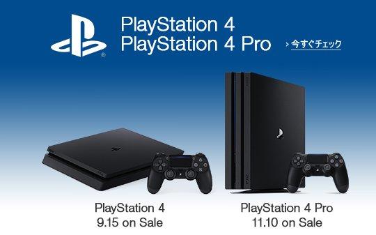 プレイステーション4 (PS4) ストア