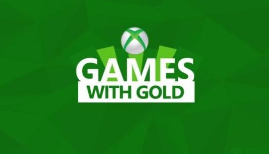 ゴールド2016年12月のあるゲームは、これまでに最高のサービス月間することができます