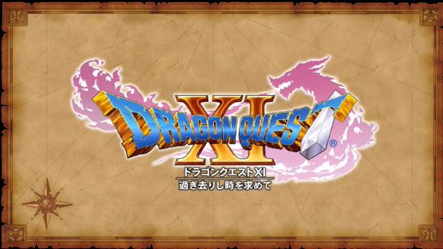【統一ハードコタコレ】『ドラクエ11』が任天堂スイッチにリリースされる事が正式発表!!