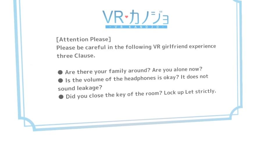 vr-kanojo-warning.jpg