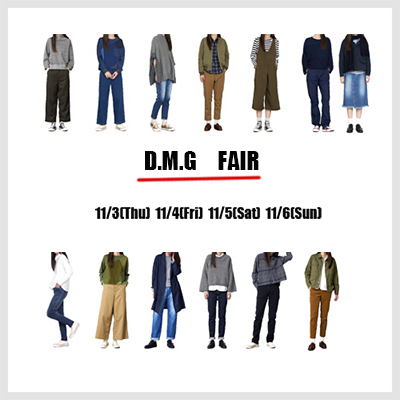 dmg FAIR
