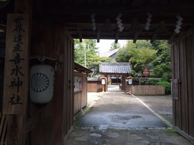nara46.jpg