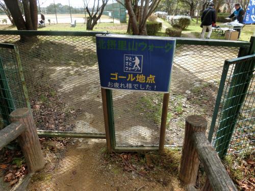 驥悟アア繧ヲ繧ェ繝シ繧ッ_019_convert_20161211190755