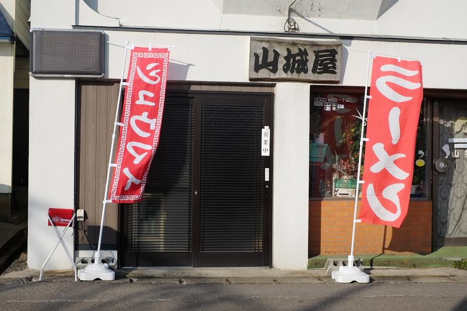 XE1S0009.jpg