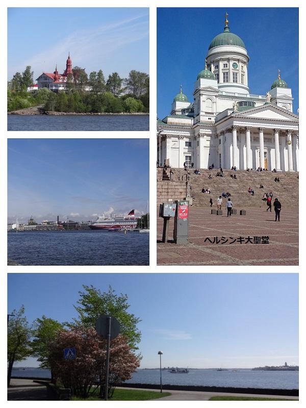 ヘルシンキ大聖堂 b