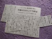 DSCF8420.jpg