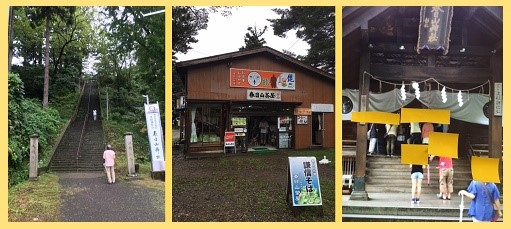 2016-9-5春日山ハイキングパーティー