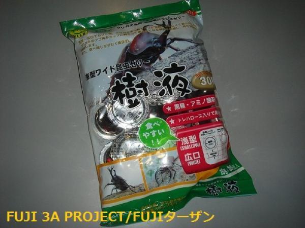 SANKO浅型ワイド樹液30P