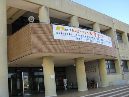 祖父江町体育館