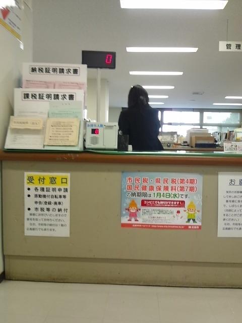 DVC161212kuyakusyo (4)