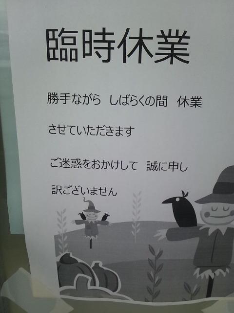 DVC161214minatosyokudou (1)