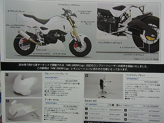 RIMG0079.jpg