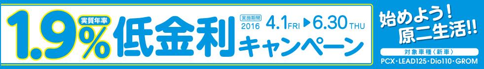 campaign-201604-06.jpg