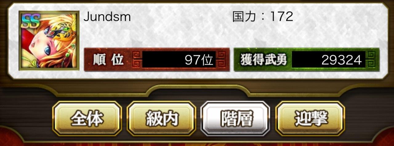 201611140043366e9.jpg