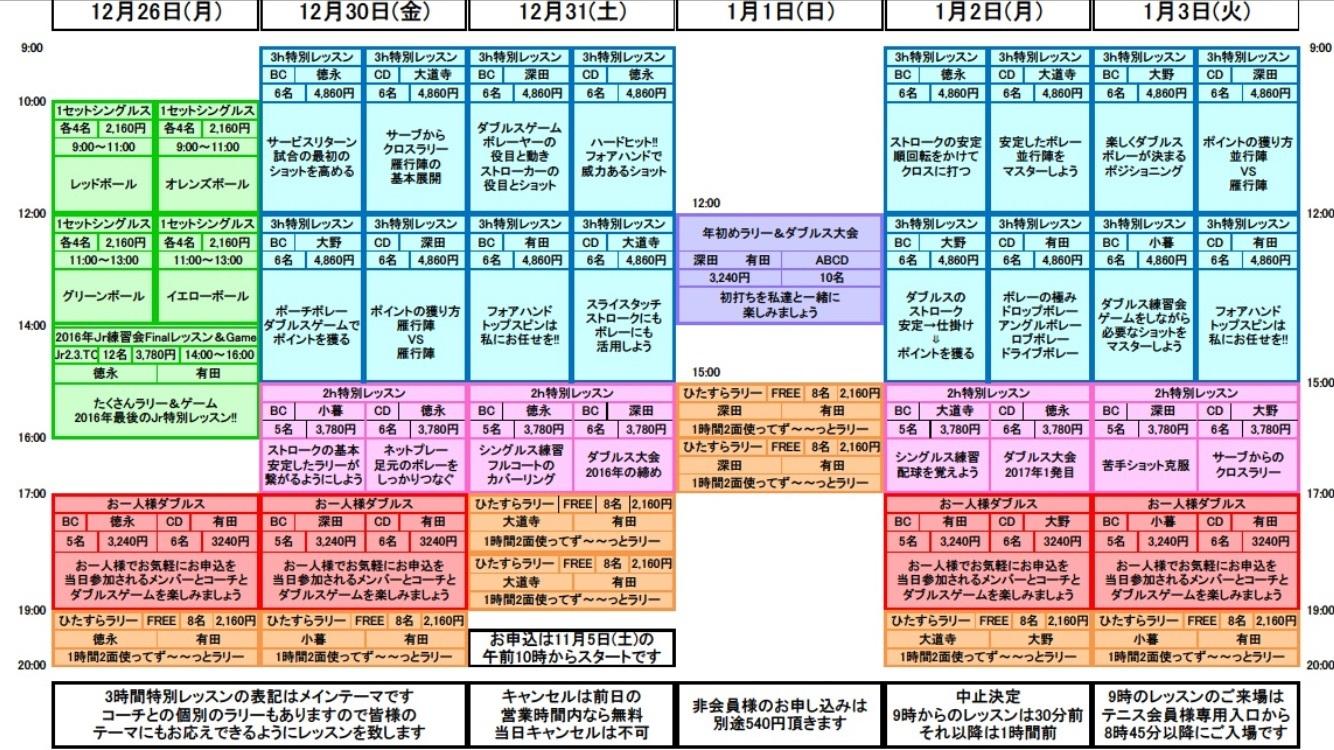 201611030944400e7.jpg