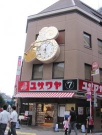 ユザワヤ蒲田店_7167