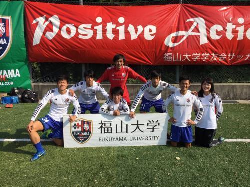第39回(2016年度)中国大学サッカーリーグ 第18節(2016:11:6 日) 2/5