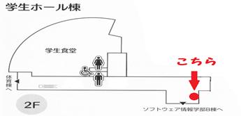 学生ホール棟地図