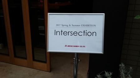 中目黒のギャラリーで開催御幸毛織展示会
