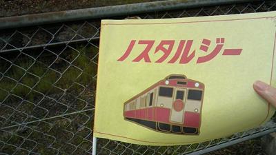 津山まなびの鉄道館7