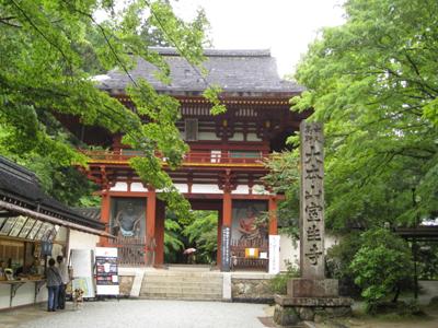 奈良のお寺と忍者修行の旅1 16