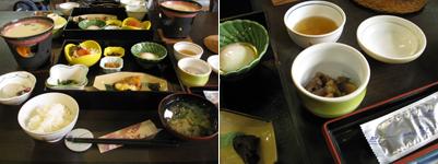 奈良のお寺と忍者修行の旅2 1