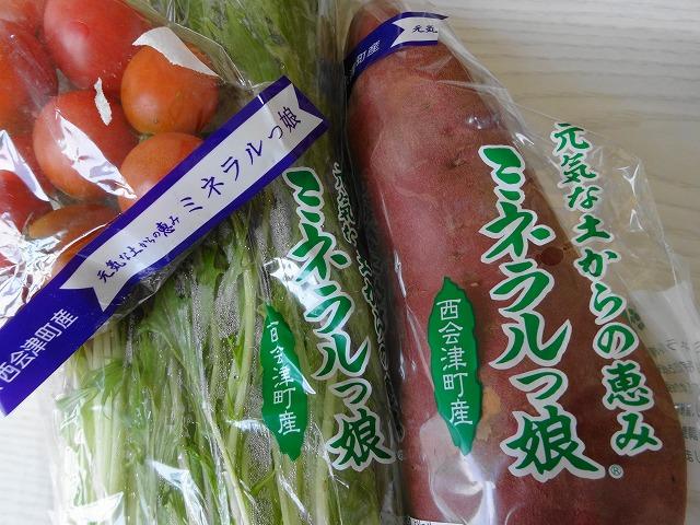 """西会津町の 「ミネラル野菜」: 食: 関西人の """"福島見聞録"""""""