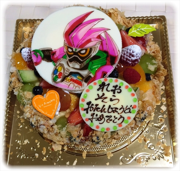 誕生日ケーキエグゼイド