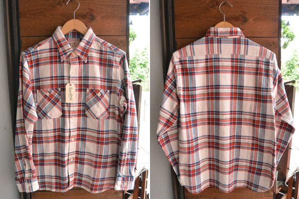 sugarcane-shirts32-7.jpg