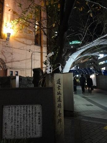 道玄坂桜20161206