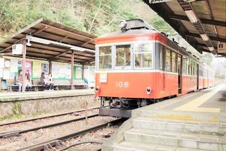 登山電車といえばモハ1