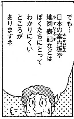 161122_2.jpg