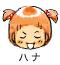 hana_sikatanai.jpg
