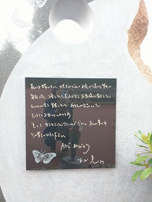 20161104 3