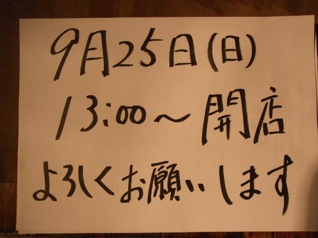 DSCF3869.jpg