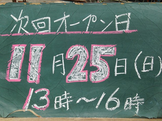 s-IMG_1117.jpg