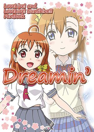 dreamin.jpg