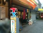 中華そばムタヒロ堺東店@堺東