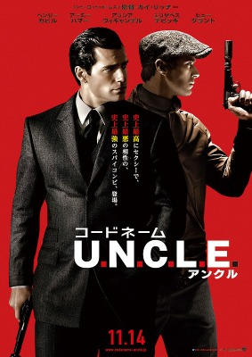 UNNNNCCLA.jpg