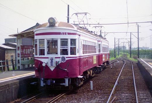 19950819北びわこ号・岐阜549-1