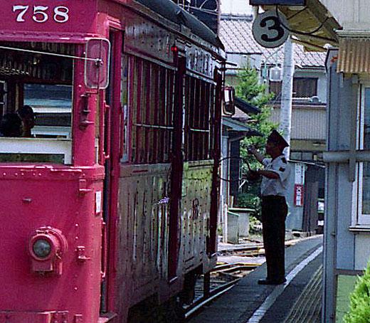 19950819北びわこ号・岐阜556-1