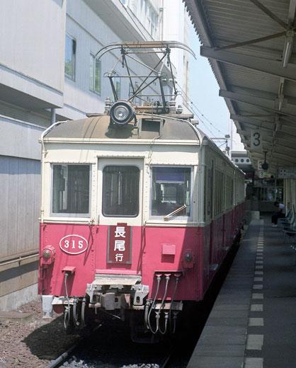 19950820四国コトデン619-1