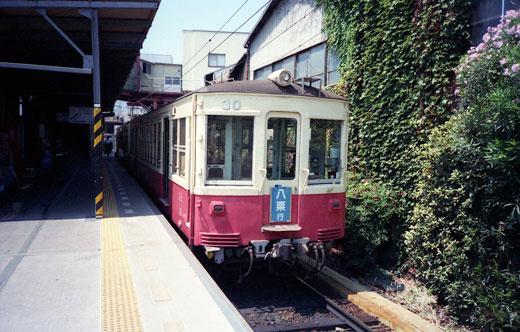 19950820四国コトデン605-1