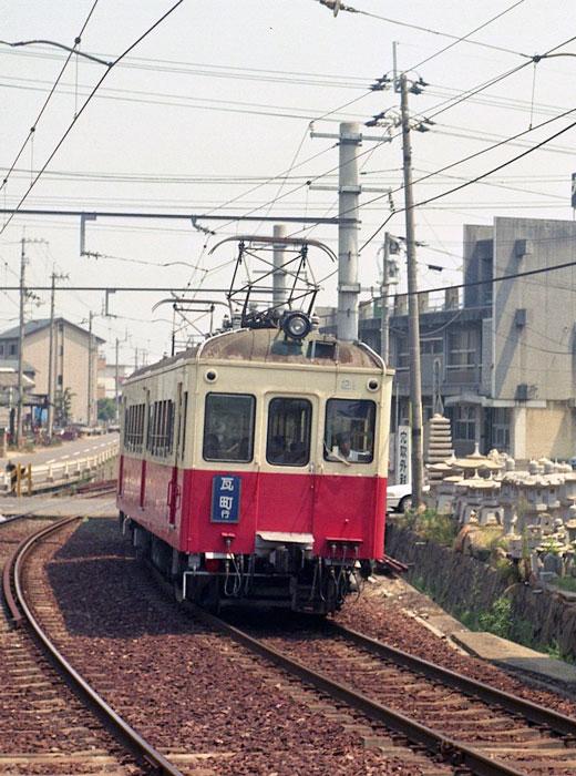 19950820四国コトデン624-1
