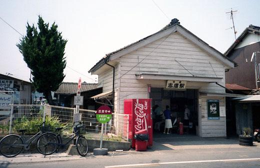 19950820四国コトデン598-1