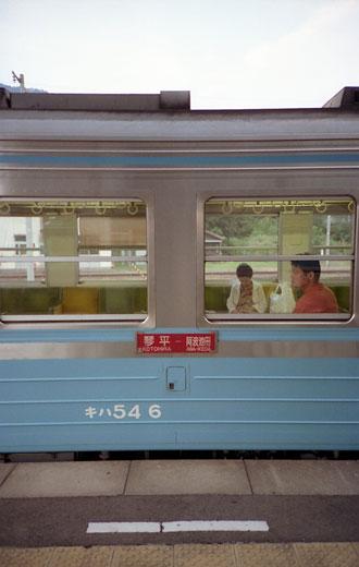 19950820四国コトデン597-1
