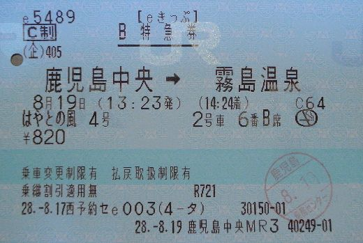 R0030004 (2)-1
