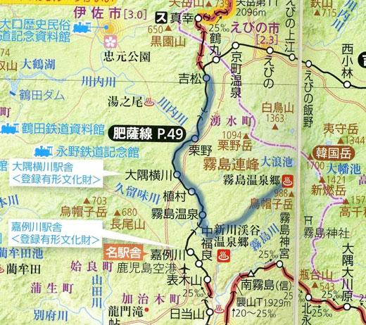 19950826北びわこ号・岐阜720-2