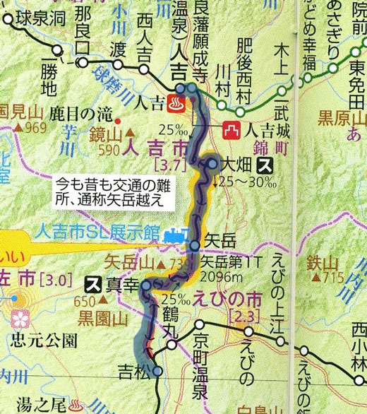 19950826北びわこ号・岐阜720-3